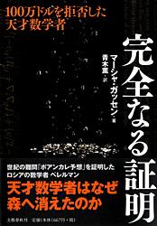 fukuoka_book.jpg