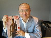 miyoshi-yokoku.JPG