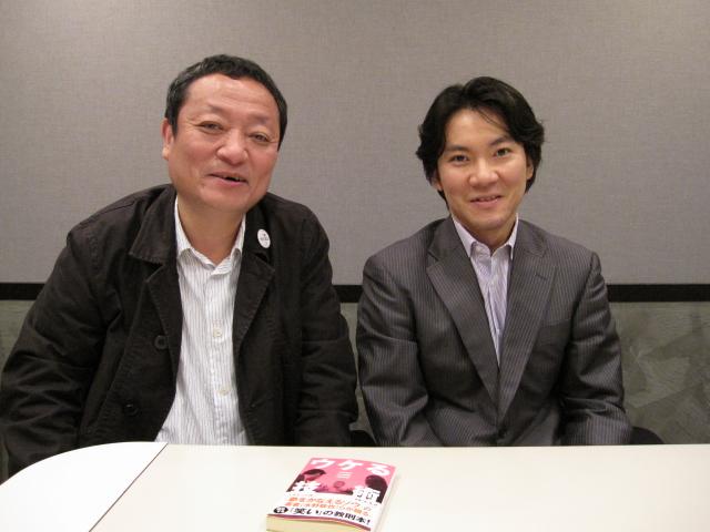 yamamoto_oguro.JPG