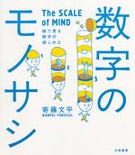 yorifuji-book.jpg