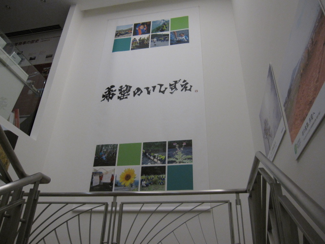 kokai_mon3.JPG