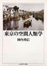 kuukan_book.jpg