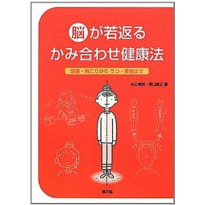 maruyama_book.jpg