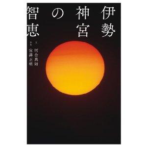 miya_book.jpg