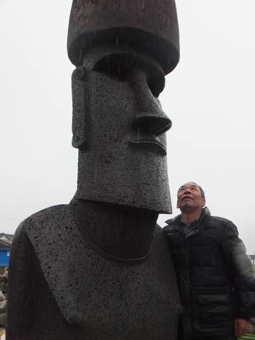 moai_5.JPG