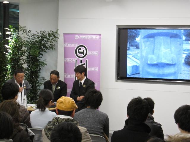 moai_yokoku.JPG