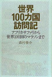morimuras_book.jpg
