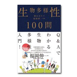 moriyama_book.jpg