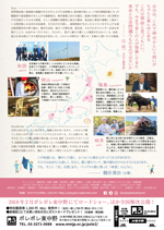 odayaka_2.jpg