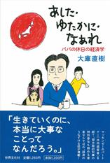 ogo_book.jpg