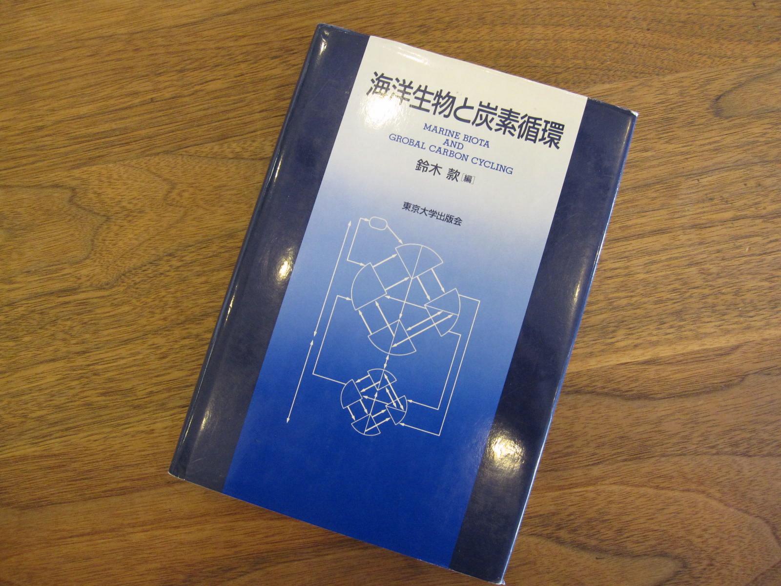 sango_book.jpg