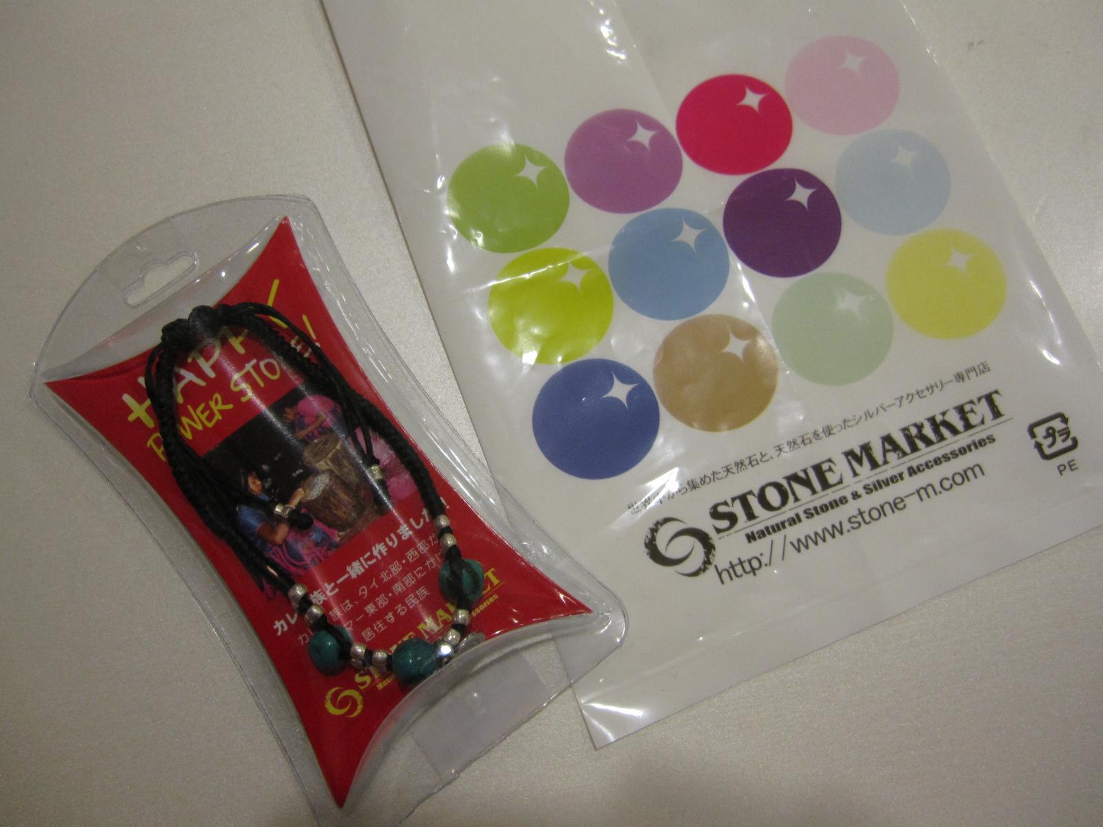 stone_kifu.JPG