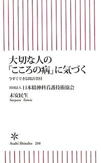 sueyasubook_tue.jpg