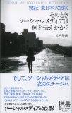 tac_book.jpg