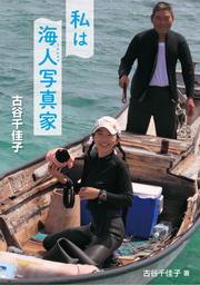 umi_book.jpg