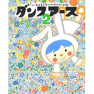 usa_book2.jpg