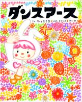 usanobu_book.jpg