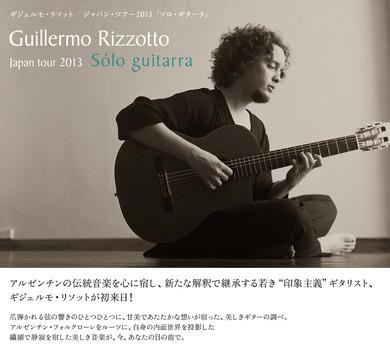 guillermo-1.jpg