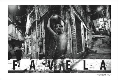 favela-01.jpg