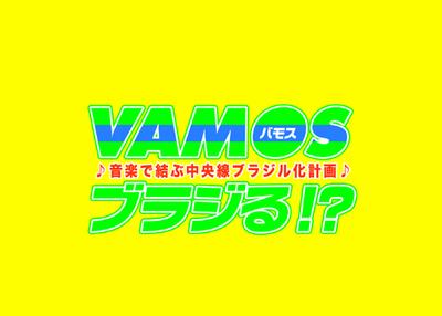 VAMOS.jpg