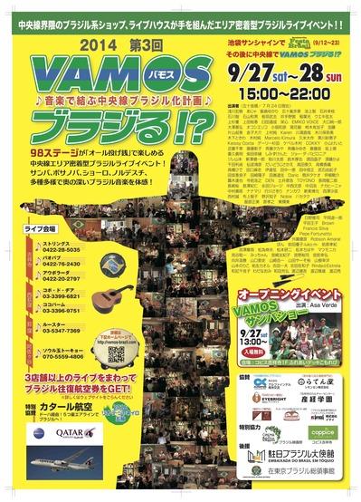 vamosA2.jpg
