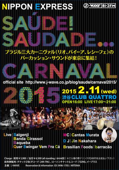 CARNAVAL2015-A.jpg