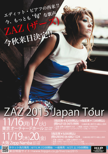 zaz-A4-front-out.jpg