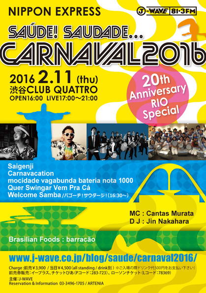 CARNAVAL2016-A.jpg
