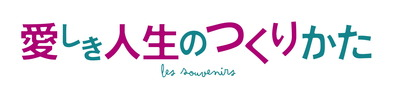 itoshiki_Logo.jpg