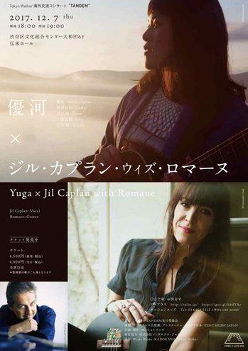 SONG_X_LIVE_050_web-e1509971631882.jpg