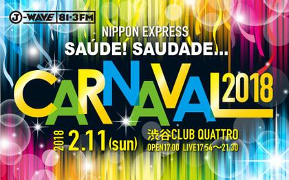 carnaval2018_bannar.jpg