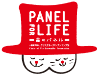 panelforlife.png