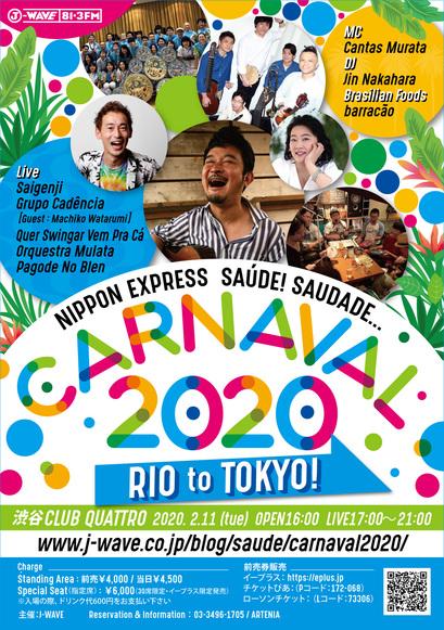 carnaval2020.jpeg