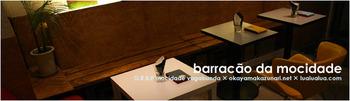 barracao512.jpg