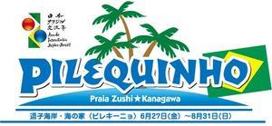 top-logo-2008n.jpg