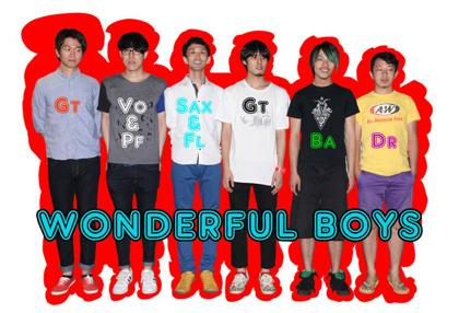 th_news_header_wonderfulboys_art20140806.jpg