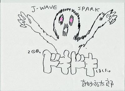 kimyou_1007.jpg