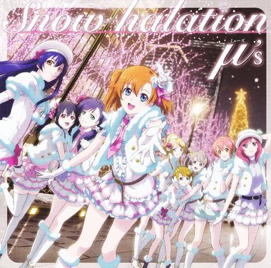 love-live_muse_snow-halation.jpg