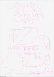 www.j-wave.co.jpgのサムネール画像