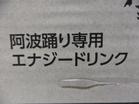 CHAT_0810_5.JPG