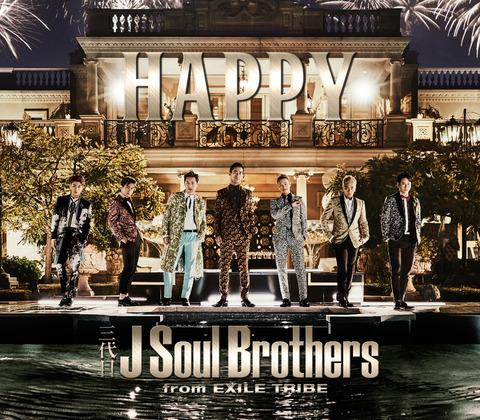 HAPPY_JKT_DVD.jpg