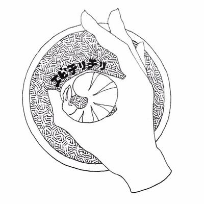 akinko3.jpg
