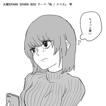 0925_sizu_box.JPG