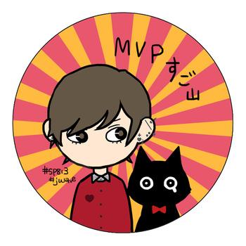 MVPsugoyama.jpg