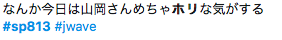 metyahori1112.png