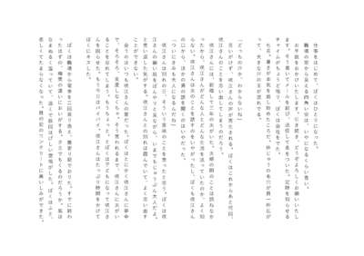 200427_01.jpg