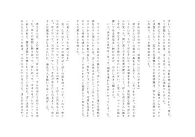 200427_02.jpg