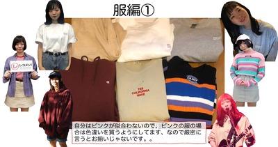 asakochan2_02.jpg