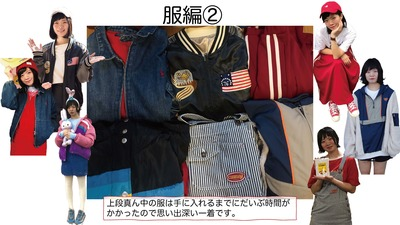 asakochan2_03.jpg