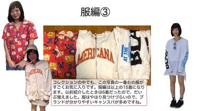 asakochan2_04.jpg